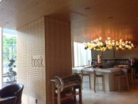 dining at Shangri-La's Bosk